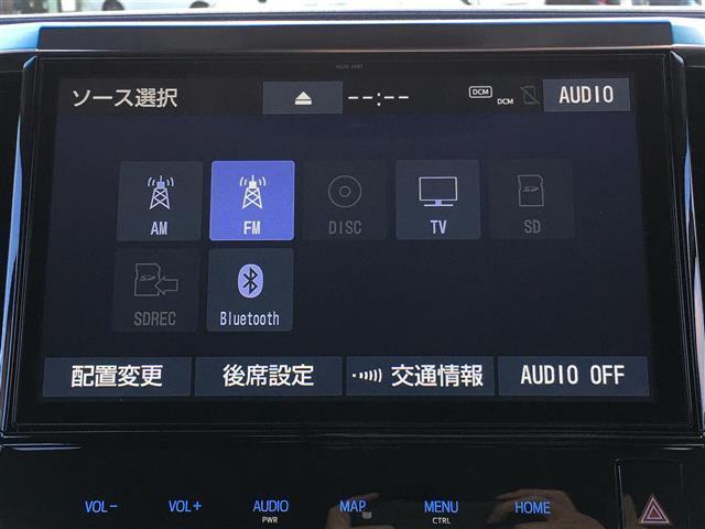 2.5Z 純正10インチナビ/純正12.1インチフリップダウンモニター/セーフティセンス/プリクラッシュセーフティ/両側電動スライドドア/バックカメラ/ビルトインETC/LEDヘッドライト/AC100V電源(3枚目)