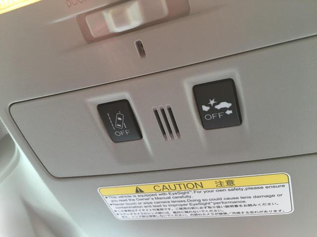 1.6GT-S アイサイト 4WD/社外メモリナビ/Bカメラ(3枚目)
