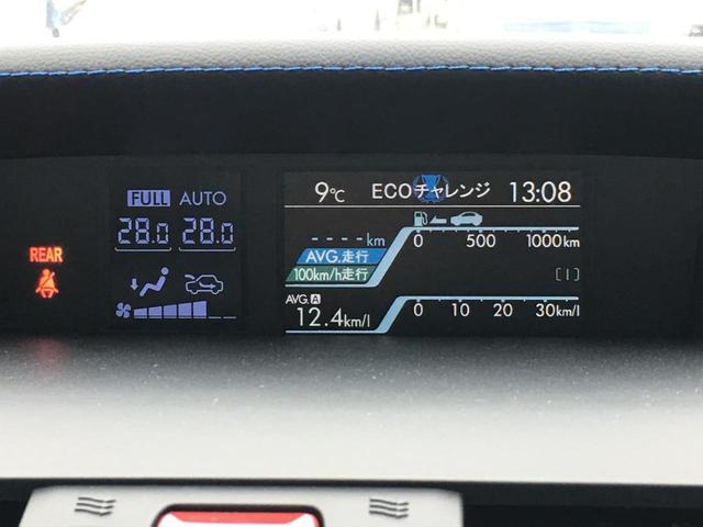 1.6GT-S アイサイト 4WD/社外メモリナビ/Bカメラ(11枚目)