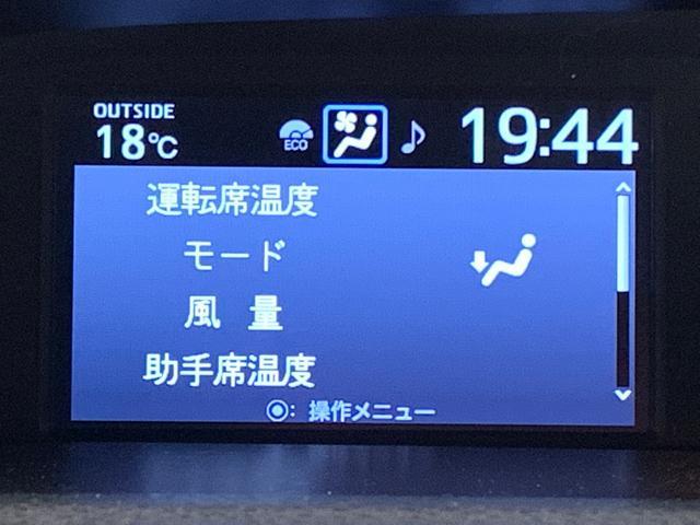 「トヨタ」「ヴォクシー」「ミニバン・ワンボックス」「岡山県」の中古車28