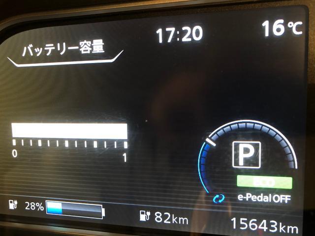 G 衝突軽減/全方位カメラ/ナビ/ETC(2枚目)