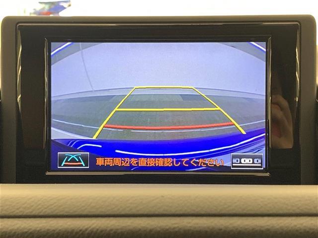200h バージョンC プリクラッシュ レーダークルーズ(5枚目)