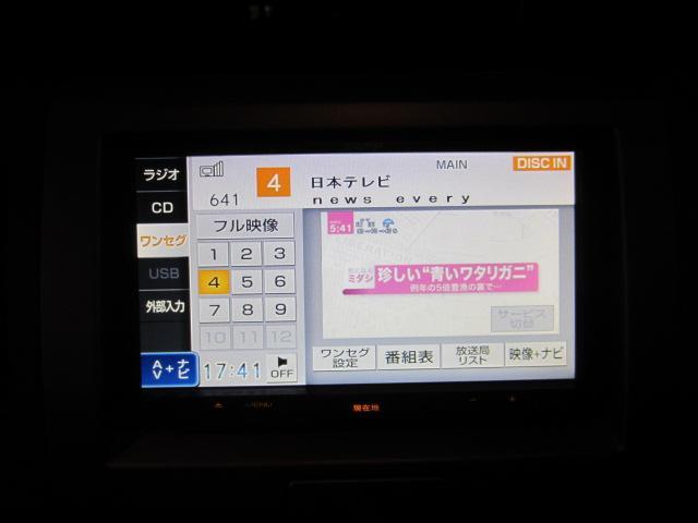 「マツダ」「AZ-ワゴン」「コンパクトカー」「神奈川県」の中古車13