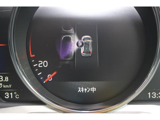 D4 Rデザイン サンルーフ フロント&リアシートヒーター ワンオーナー 専用アルミホイール HDDナビ&地デジTV バックカメラ ディーゼルエンジン(11枚目)