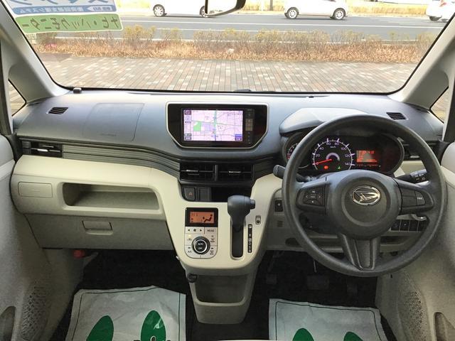 「ダイハツ」「ムーヴ」「コンパクトカー」「千葉県」の中古車7