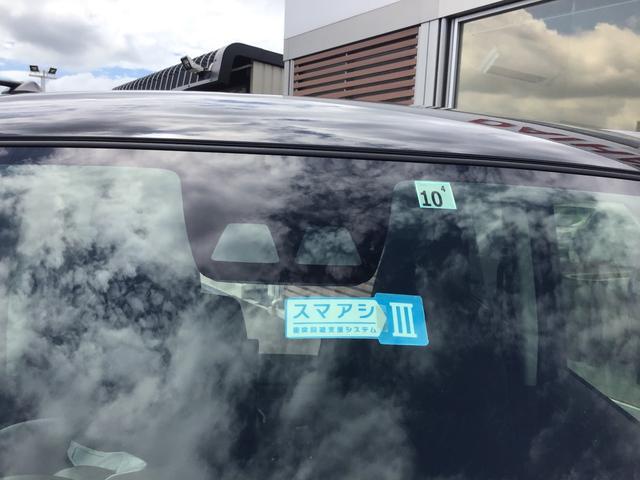 カスタムG ターボ SAIII リースUP車 キーフリー(21枚目)