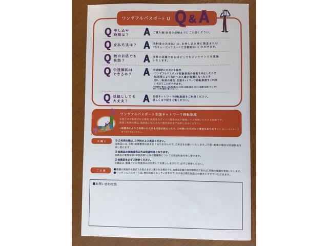 カスタムG ターボ SAIII リースUP車 キーフリー(35枚目)