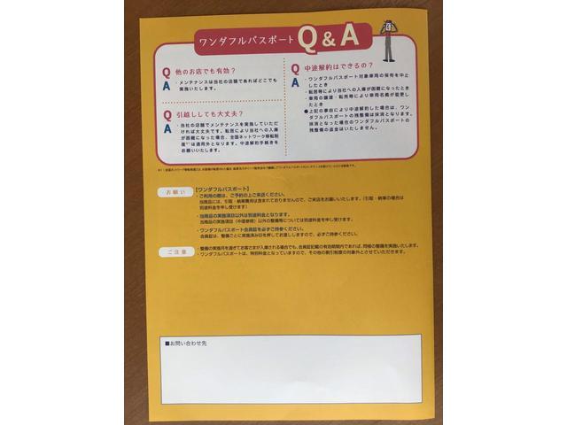 カスタムG ターボ SAIII リースUP車 キーフリー(36枚目)