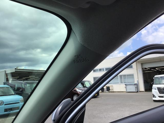 X 衝突回避支援ブレーキ ペダル踏み間違い加速抑制装置 アイドリングストップ 1年間距離無制限保証付 LEDヘッドライト スマートキー プッシュボタンスタート 盗難防止装置イモビライザー オーディオレス(33枚目)