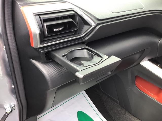 X 衝突回避支援ブレーキ ペダル踏み間違い加速抑制装置 アイドリングストップ 1年間距離無制限保証付 LEDヘッドライト スマートキー プッシュボタンスタート 盗難防止装置イモビライザー オーディオレス(37枚目)