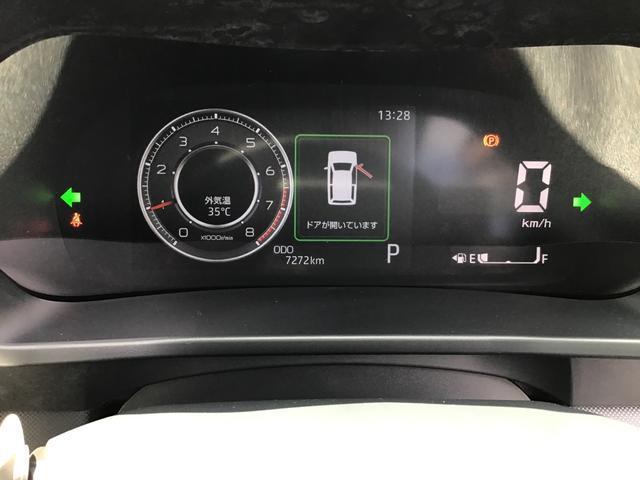 X 衝突回避支援ブレーキ ペダル踏み間違い加速抑制装置 アイドリングストップ 1年間距離無制限保証付 LEDヘッドライト スマートキー プッシュボタンスタート 盗難防止装置イモビライザー オーディオレス(38枚目)