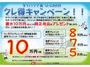 DX 660CC/5ドア/2(4)人乗り/パワ-ステアリング/パワ-ウィンド/エアコン/オ-トマチック/オートライト/キーレス/盗難防止システム/(2枚目)