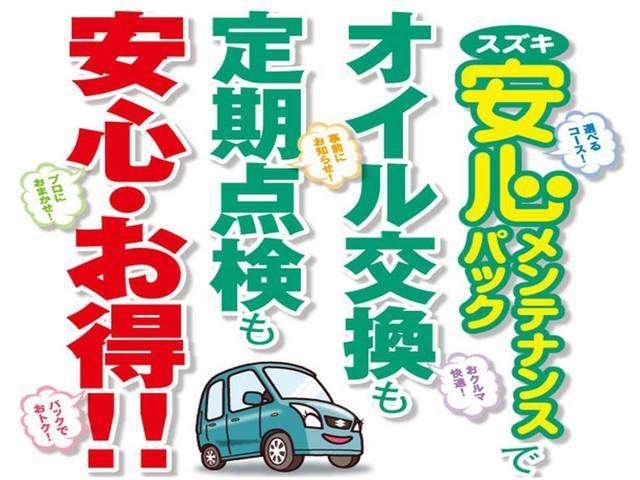 L パワステ 試乗車UP 禁煙車 1年保証付き(18枚目)