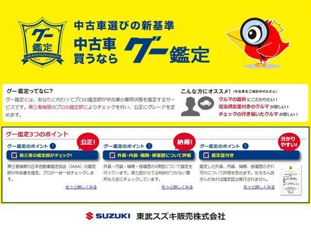 G 片側電動スライド シートヒーター キーレス 禁煙車(35枚目)