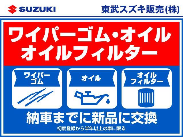 「スズキ」「スペーシア」「コンパクトカー」「埼玉県」の中古車2