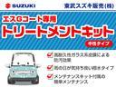G 片側電動スライド シートヒーター キーレス 禁煙車(5枚目)