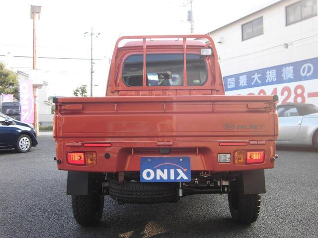 「ダイハツ」「ハイゼットトラック」「トラック」「東京都」の中古車4