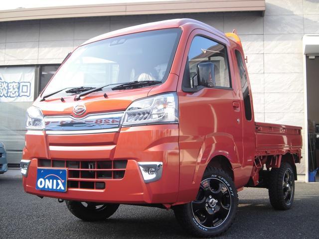 「ダイハツ」「ハイゼットトラック」「トラック」「東京都」の中古車32