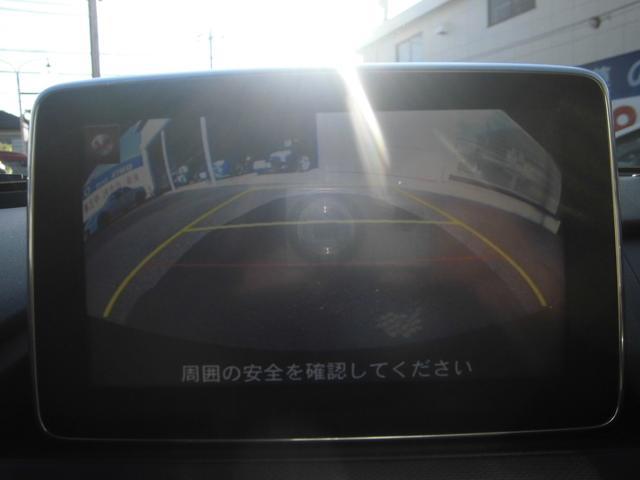 ナビ フルセグTV Bカメラ ドラレコ ETC シートヒータ(12枚目)