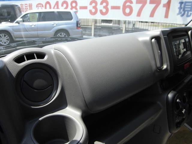 ジョインターボ AxStyleコンプリート 4WDターボ 5MT 新車 前後ショートバンパー 30mmリフトアップサスペンション タイヤ&ホイール 車検対応マフラー 構造変更不要(8枚目)