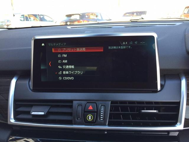 「BMW」「BMW」「ミニバン・ワンボックス」「長崎県」の中古車10