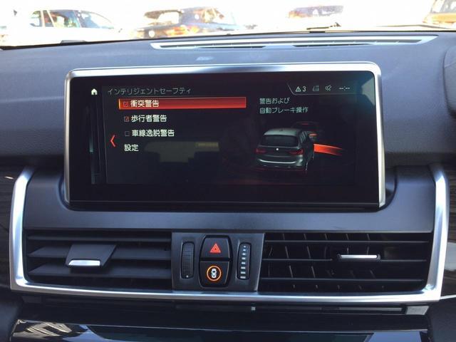 「BMW」「BMW」「ミニバン・ワンボックス」「長崎県」の中古車11