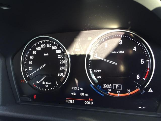 「BMW」「BMW」「ミニバン・ワンボックス」「長崎県」の中古車13