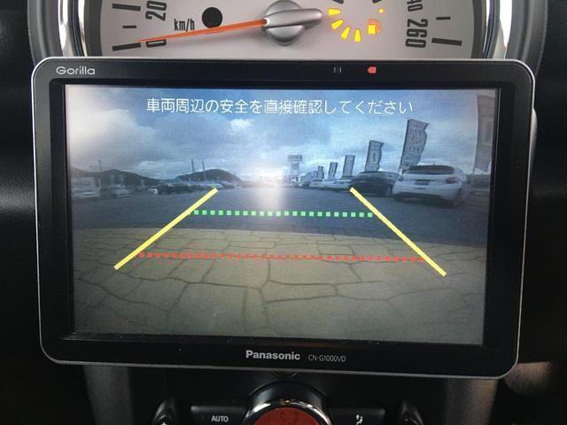 「MINI」「MINI」「SUV・クロカン」「長崎県」の中古車8