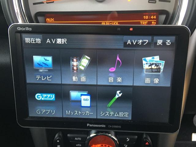 「MINI」「MINI」「SUV・クロカン」「長崎県」の中古車9