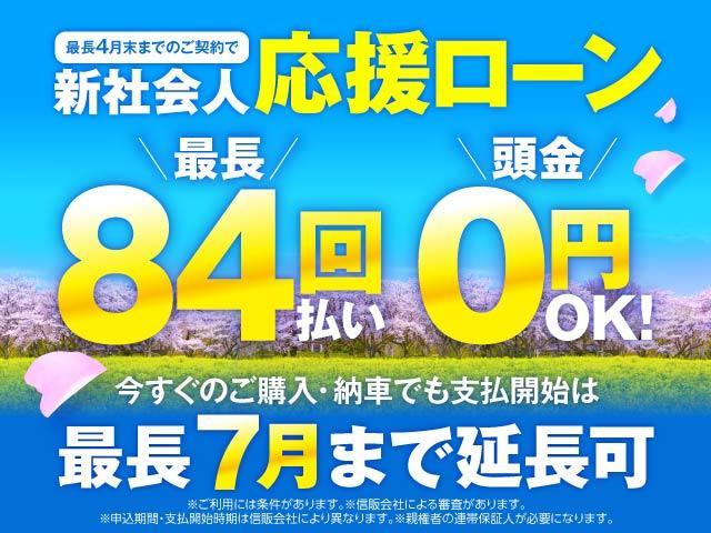 「クライスラー」「クライスラー300」「セダン」「長崎県」の中古車5