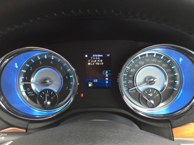「クライスラー」「クライスラー300」「セダン」「長崎県」の中古車22