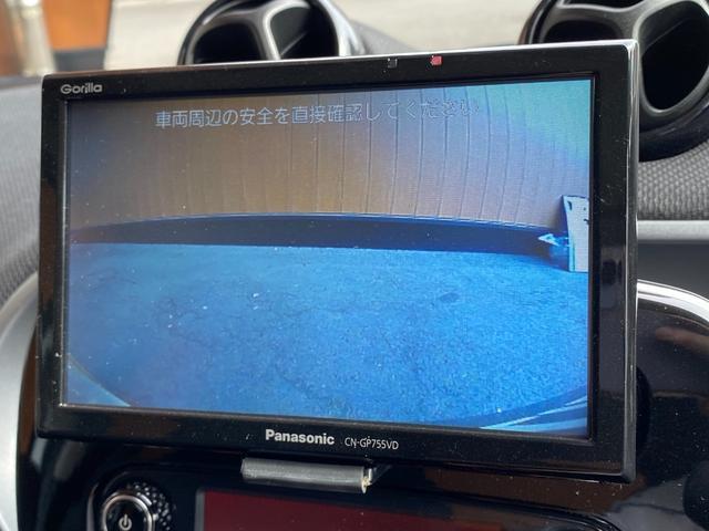 プライム ワンオーナー ガラスルーフ レザーシート シートヒーター クルーズコントロール バックカメラ リヤコーナーセンサー ナビ ワンセグ USB AUX ETC ドラレコ キーレス(20枚目)