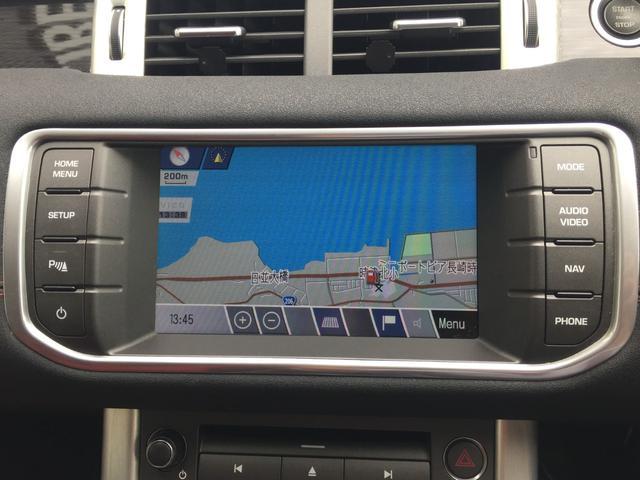 ダイナミックリミテッド パノラミックルーフ 純正ナビ CD DVD Bluetooth F・S・Bカメラ レザーシート パワーシート クルコン パワーバックドア シートステアリングヒーター コーナーセンサー ドラレコ ETC(9枚目)