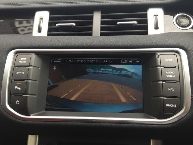 ダイナミックリミテッド パノラミックルーフ 純正ナビ CD DVD Bluetooth F・S・Bカメラ レザーシート パワーシート クルコン パワーバックドア シートステアリングヒーター コーナーセンサー ドラレコ ETC(10枚目)