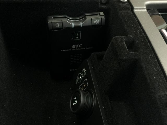 ダイナミックリミテッド パノラミックルーフ 純正ナビ CD DVD Bluetooth F・S・Bカメラ レザーシート パワーシート クルコン パワーバックドア シートステアリングヒーター コーナーセンサー ドラレコ ETC(12枚目)