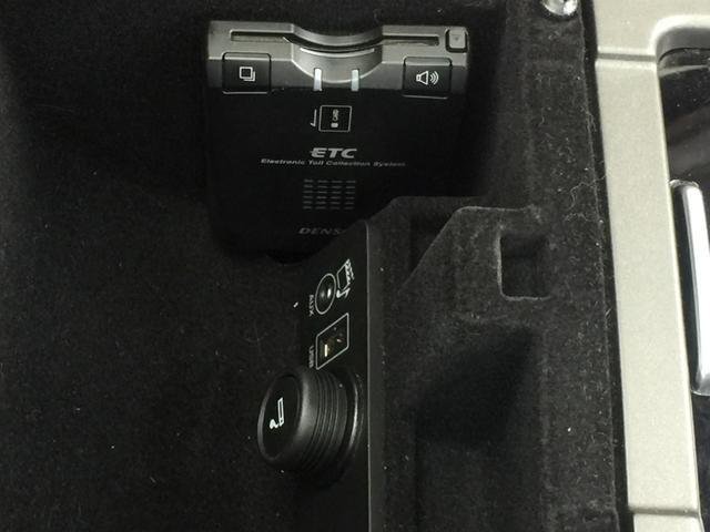 ダイナミックリミテッド パノラミックルーフ 純正ナビ CD DVD Bluetooth F・S・Bカメラ レザーシート パワーシート クルコン パワーバックドア シートステアリングヒーター コーナーセンサー ドラレコ ETC(13枚目)