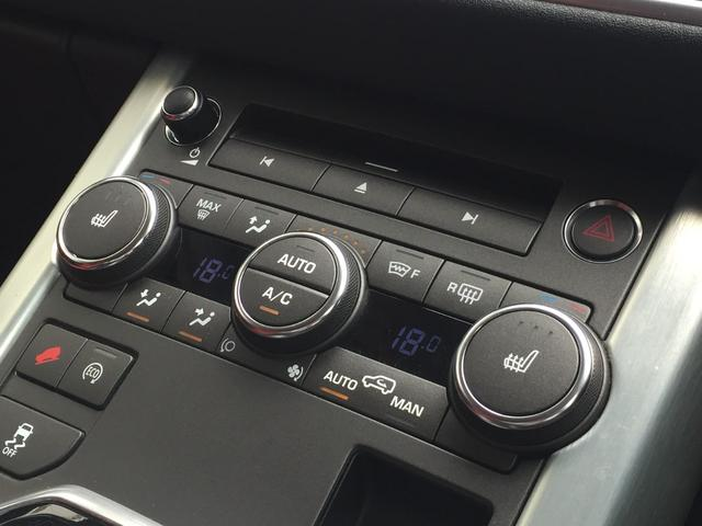 ダイナミックリミテッド パノラミックルーフ 純正ナビ CD DVD Bluetooth F・S・Bカメラ レザーシート パワーシート クルコン パワーバックドア シートステアリングヒーター コーナーセンサー ドラレコ ETC(16枚目)