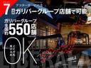 ダイナミックリミテッド パノラミックルーフ 純正ナビ CD DVD Bluetooth F・S・Bカメラ レザーシート パワーシート クルコン パワーバックドア シートステアリングヒーター コーナーセンサー ドラレコ ETC(62枚目)