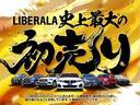 お問い合わせはこちら LIBERALA長崎 【店舗直通TEL】 095−813−2731【メール】liberala_nagasaki@sales.glv.co.jpまで♪