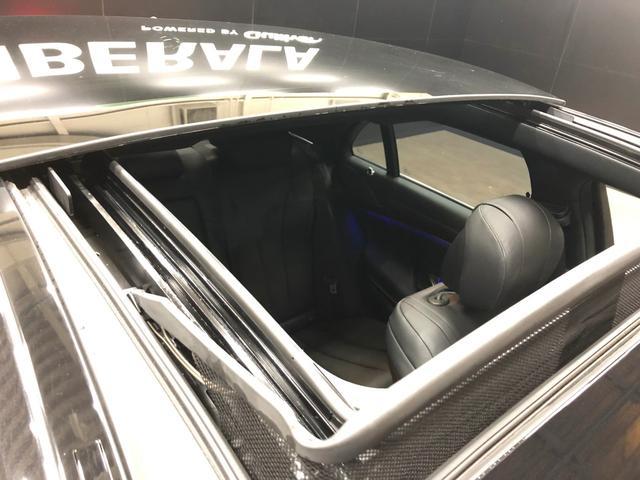 S300h・ラグジュアリーPKG・ワンオーナー・LEDヘッド(6枚目)
