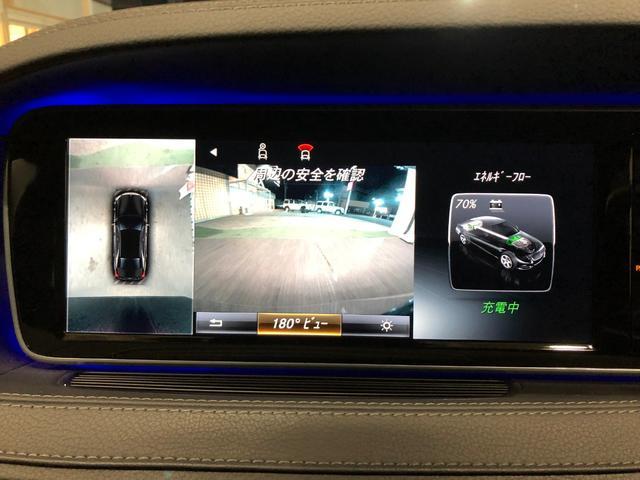 S300h・ラグジュアリーPKG・ワンオーナー・LEDヘッド(8枚目)
