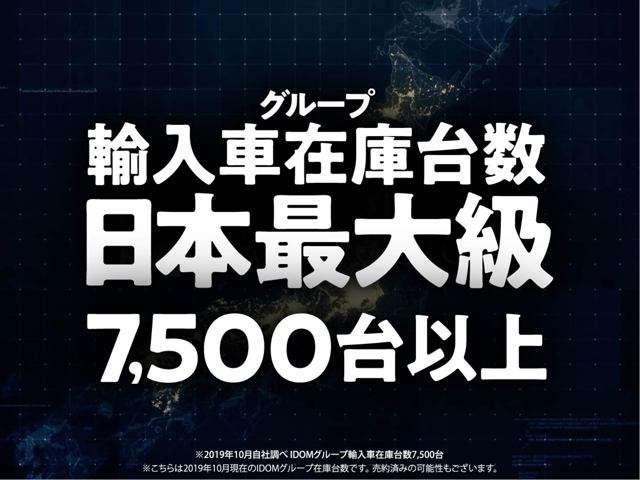 523iツーリング Mスポーツ インテリジェントS ACC(2枚目)