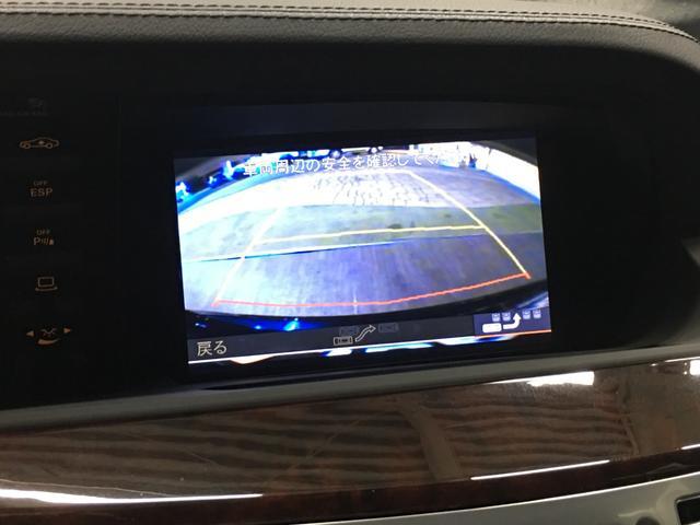 S550ロング・黒革シート・全席イージークローザードア(8枚目)