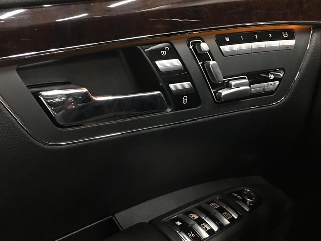 S550ロング・黒革シート・全席イージークローザードア(12枚目)