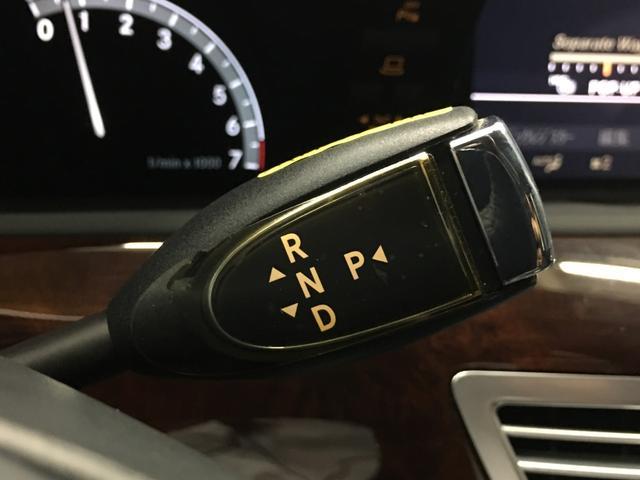 S550ロング・黒革シート・全席イージークローザードア(15枚目)