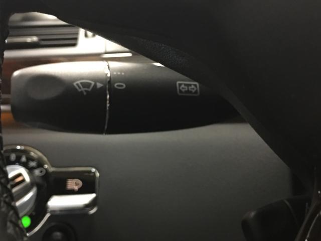 S550ロング・黒革シート・全席イージークローザードア(17枚目)