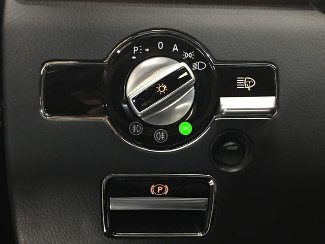 S550ロング・黒革シート・全席イージークローザードア(19枚目)