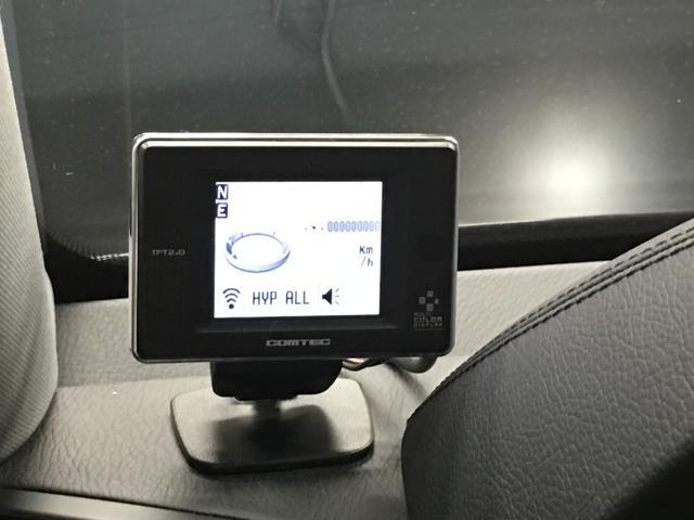S550ロング・黒革シート・全席イージークローザードア(20枚目)