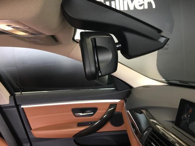 420i xDriveグランクーペ ラグジュアリー茶革シート(7枚目)