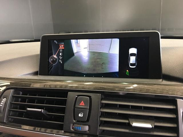 420i xDriveグランクーペ ラグジュアリー茶革シート(9枚目)